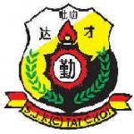 Community logo of SJKC TAT CHOI, TANJUNG RAMBUTAN