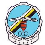 Community logo of Sains Komputer 5 Bestari - SMK DATO SERI WAN MOHAMED,GERIK,PERAK
